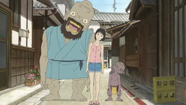 Momo et les Yokai