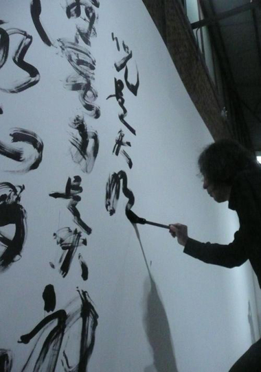 Atelier enfant Montessori La Baleine, calligraphie chinoise