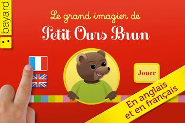 imagier Petit Ours Brun
