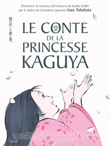 Affiche_Conte_de_la_princesse_Kaguya