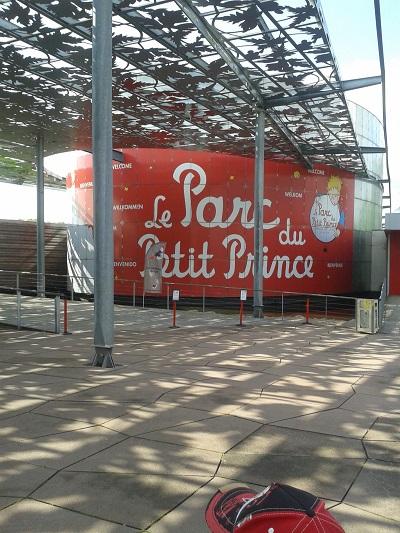 Entrée du Parc du Petit Prince à Ungersheim