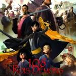Les 108 rois démons, une fresque épique et drôle