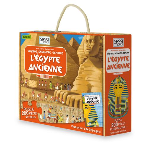 FRPuzzle_Sagomato_Antico_Egitto_Box