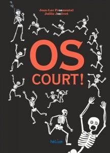 Os_court_Helium