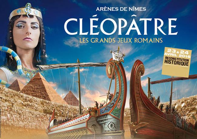 GRANDS-JEUX-ROMAINS-NIMES-2016_affiche
