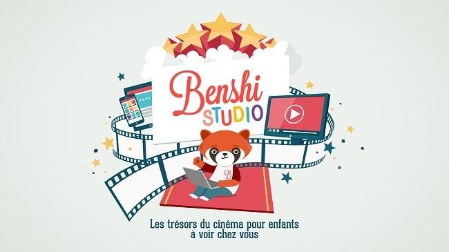 Benshi Studio cinema pour enfants