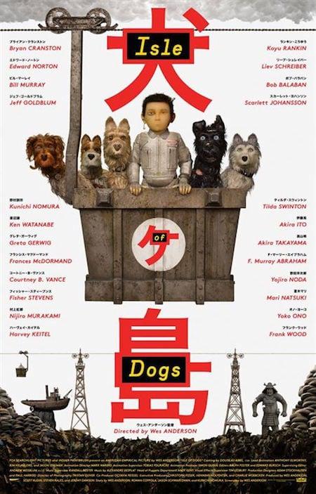 L'ile aux chiens